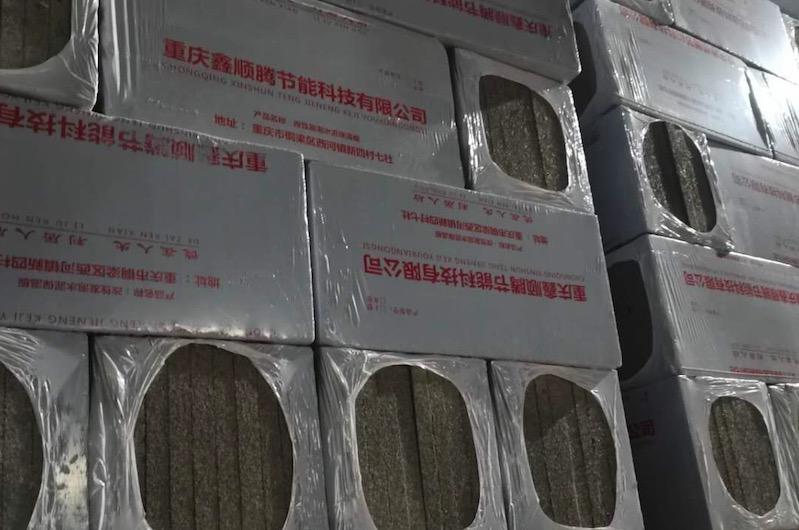 纤维增强改性水泥发泡保温板
